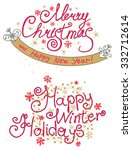 two beautiful design labels for ... | Shutterstock .eps vector #332712614