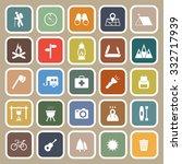 trekking flat icons on brown... | Shutterstock .eps vector #332717939