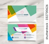 modern colorful business card... | Shutterstock .eps vector #332730626
