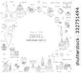 set of hand drawn israel icons  ... | Shutterstock .eps vector #332751494