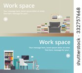 office space in flat style.... | Shutterstock .eps vector #332757668