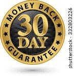 30 day money back guarantee... | Shutterstock .eps vector #332803226