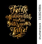 vector german merry christmas... | Shutterstock .eps vector #332824886
