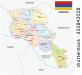 armenia administrative map with ... | Shutterstock .eps vector #332842028