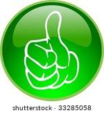 illustration of a green thumb... | Shutterstock .eps vector #33285058