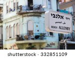 Allenby Street Sign In Tel Avi...