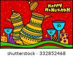 easy to edit vector... | Shutterstock .eps vector #332852468