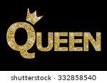vector illustration   queen...   Shutterstock .eps vector #332858540