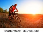 mountain bike cyclist riding... | Shutterstock . vector #332938730