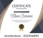 vector certificate template. | Shutterstock .eps vector #332946890