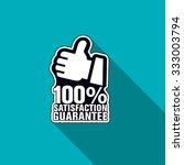 guaranteed label | Shutterstock .eps vector #333003794