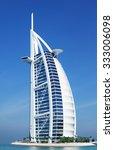 Burj Al Arab Hotel  Dubai. 08...