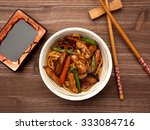 chinese noodles for wok | Shutterstock . vector #333084716