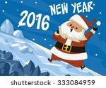 new year 2016 vector... | Shutterstock .eps vector #333084959