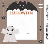 halloween abstract background... | Shutterstock .eps vector #333107018