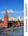 Moscow Kremlin In Winter....
