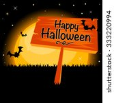 happy halloween background with ... | Shutterstock .eps vector #333220994