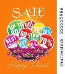 happy diwali holiday offer  ... | Shutterstock .eps vector #333225986