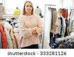 young business woman girl | Shutterstock . vector #333281126