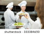 team of positive chefs and... | Shutterstock . vector #333384650