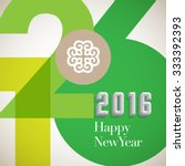 2016 happy new year greeting... | Shutterstock .eps vector #333392393