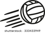 flying water polo ball | Shutterstock .eps vector #333433949