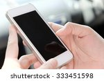 phone call in the car. | Shutterstock . vector #333451598
