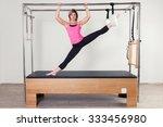 pilates aerobic instructor... | Shutterstock . vector #333456980