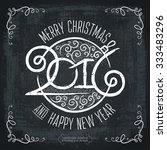 merry christmas hand lettering...   Shutterstock .eps vector #333483296