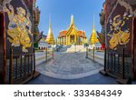 wat phra kaew  temple of the... | Shutterstock . vector #333484349