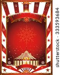 christmas circus vintage... | Shutterstock .eps vector #333593684