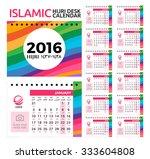 2016 islamic hijri calendar...   Shutterstock .eps vector #333604808
