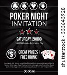 poker night event invitation... | Shutterstock .eps vector #333643928
