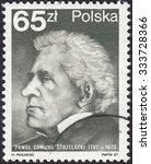 poland   circa 1987  stamp... | Shutterstock . vector #333728366