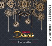 beautiful greeting card design...   Shutterstock .eps vector #333800036