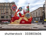 moscow  russia   october 14 ... | Shutterstock . vector #333803606