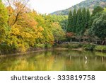 kyoto  japan   march 16  2014 ... | Shutterstock . vector #333819758