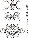 tatoo vector black 3 | Shutterstock .eps vector #33385081