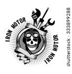 vector emblem human skull... | Shutterstock .eps vector #333899288