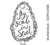 my soul in seoul. cute sketch... | Shutterstock .eps vector #333911468
