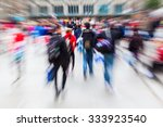 picture with creative zoom... | Shutterstock . vector #333923540