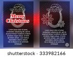 celebratory background with... | Shutterstock .eps vector #333982166
