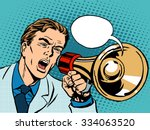 man megaphone policy promotion... | Shutterstock .eps vector #334063520
