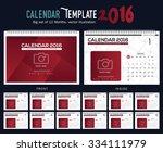 desk calendar 2016 vector... | Shutterstock .eps vector #334111979
