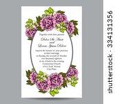 romantic invitation. wedding ... | Shutterstock . vector #334131356