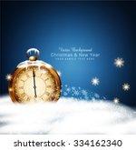 vector christmas background... | Shutterstock .eps vector #334162340