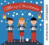 children sing christmas songs... | Shutterstock .eps vector #334166600