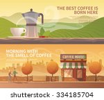 beautiful set of vector banners ... | Shutterstock .eps vector #334185704