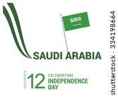 the day of saudi arabia  vector ... | Shutterstock .eps vector #334198664