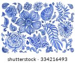 Abstract Floral Pattern Set Of...